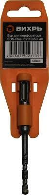 """<b>Бур Вихрь</b> """"SDS-Plus"""", по бетону, 6 х 110 мм — купить в интернет ..."""