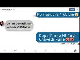 Best Breakup Chat Malayalam YouTube Amazing Breakup Malayalam