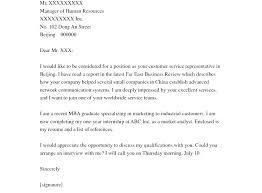 Postal Service Cover Letter Putasgae Info