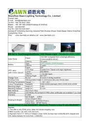 Street Light Fittings Price List Dawn Pricelist For 5 200w All In One Integrated Solar Led
