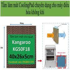 Tấm làm mát Cooling pad chuyên dụng cho quạt điều hòa Kangaroo 50F18 kích  thước 40x26x5cm