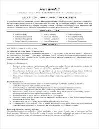Retail Store Resume Retail Job Resume Retail Store Sales Associate