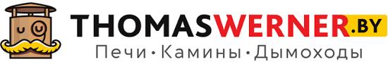 <b>Дымоход</b> для камина купить в Минске. <b>Дымоход</b> для камина ...