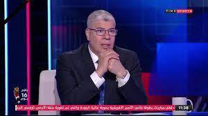 بجودة HD .. تردد قناة أون تايم سبورت On Time Sport على النايل سات لمتابعة  مباريات تصفيات كأس أمم أفريقيا 2022