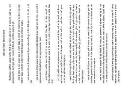 cover letter american beauty essay american beauty essay quotes  cover letter american beauty essays wbqrrvbwvz xl w xe iq jxzyzqxbsptio ugtmcamerican beauty essay