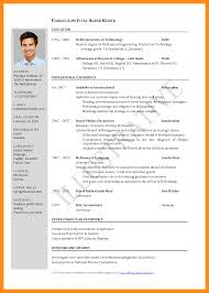 Best Office Manager Resume Example Livecareer Samples Of Cv