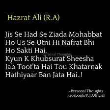 Beautiful Quotes Of Hazrat Ali Ra In English Best of Beshak Right Hazrath ALI RA Pinterest Hazrat Ali Islam