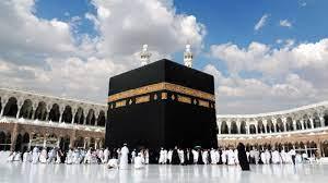 السعودية تعلن ضوابط موسم الحج لهذا العام