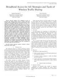 Oak lane software amateur radio license