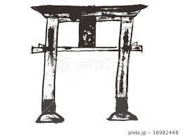 水彩画 鳥居 神社 イラストのイラスト素材 Pixta