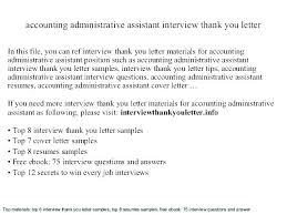 School Administrator Cover Letter 9 System Administrator Cover Letter Examples Mini Admin