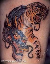 фото тату тигр и дракон 07122018 077 Tattoo Tiger And Dragon