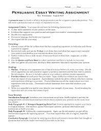 essay purpose of persuasive essay examples of thesis statements essay persuasive essay thesis statement examples purpose of persuasive essay