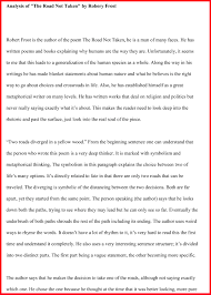 how to write an essay about myself rio blog 7 how to write an essay about myself