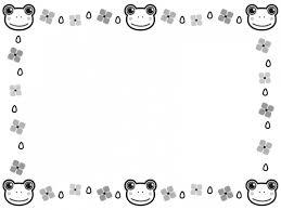 カエルと紫陽花と雨粒の白黒フレーム飾り枠イラスト 無料イラスト