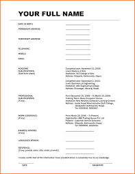 Biodata Format For Interview Magdalene Project Org