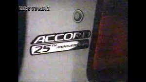 1996 Honda Accord Commercial (25th Anniversary Edition) - YouTube