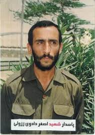 Image result for شهید اصغر دادوی