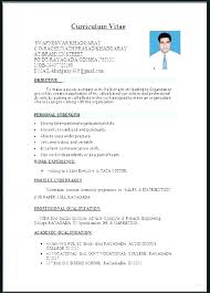 Sample Resume Format Simple Sample Resume Ms Word Format Free Download As Well As Free Resume