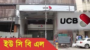 ucbbank unitedmercialbank ucbbaankdhaka