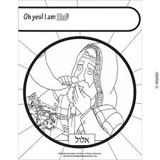 Please do not link to our files directly (no hotlinking). Can You Guess Rosh Hashana And Yom Kippur Coloring Book Walder Education