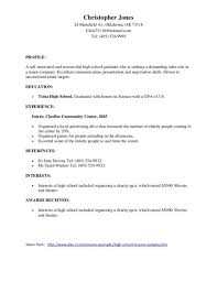 awards for resume resume awards and achievements lovely examples high 78 in template