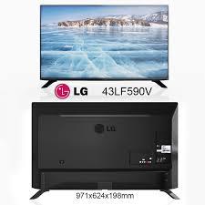 lg 3d tv. tv lg 3d model max fbx 2 0