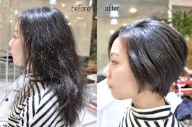 ショートカットとくせ毛が得意なくせもの美容師のブログショートカットと