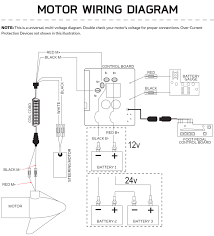 12v trolling motor wiring diagram free picture circuit wiring and Motorguide 12V Relay Wiring 12v trolling motor wiring diagram free picture images gallery