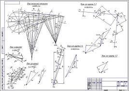 Курсовая работа по теории механизмов и машин ТММ Работа Курсовая   200 руб