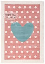 <b>Cilek Baby Girl</b> ковер - купить в интернет-магазине Annapolly.ru ...