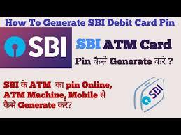 how to generate sbi debit card atm pin
