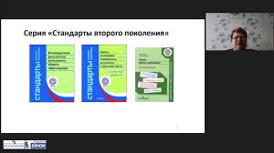 Виды контроля в начальной школе Проектирование проверочных и  Виды контроля в начальной школе Проектирование проверочных и контрольных работ