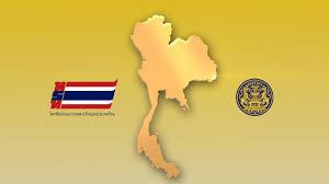 ต้นฉบับ MV เพลงชาติไทย บนแผ่นดินรัชกาลที่ 10 จัดทำโดยรัฐบาล (4K) - YouTube