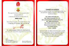 Inauguration Invitation Card Sample new office invitation card Ninjaturtletechrepairsco 1