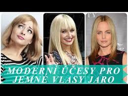 Modní Střihy Vlasů Pro řídké Vlasy Jaro 2018 смотреть онлайн на