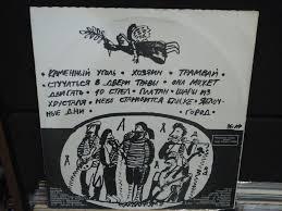 десять стрел альбом аквариум Prakard