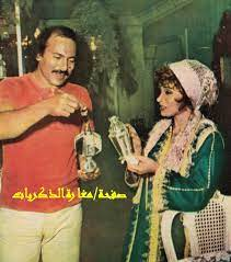 صفية العمرى وجلال عيسى   Arab celebrities, Painting, Art