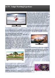 LG Tv Online by shweta - issuu