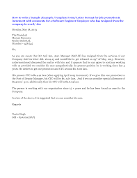 Promotion Recommendation Letter Recommendation Letter for Employees Promotion 1