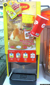 Healthy Vending Machines Melbourne Fascinating 48Eleven Mashed Potato Vending Machine Is A Real Thing VIDEO