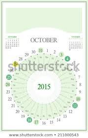 Monthly Calendar 2015 Highlighted Saturday Sunday Stock Vector
