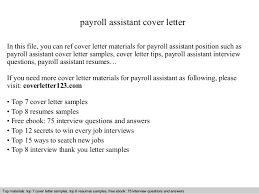 Payroll Administrator Cover Letter Payroll Assistant Cover Letter