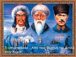 Αποτέλεσμα εικόνας για τουρκια μογγολοι