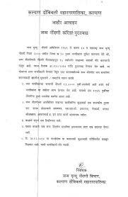 Sample Affidavit For Lost Birth Certificate Ne Relevant Sample