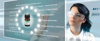 Россия Описание контрольных материалов Наши контрольные материалы предоставляют возможность контроля и независимой оценки для сотен наиболее широко используемых современных диагностических