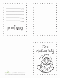 printable christmas invitations printable christmas invitations worksheet education com
