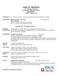 Example Of Resume For Graduate School