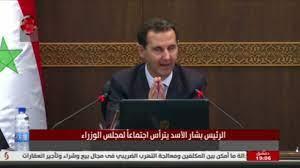الرئيس بشار الأسد يترأس اجتماعاً لمجلس الوزراء - YouTube