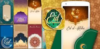 <b>Eid Mubarak</b> Wishes & Greetings - Apps on Google Play